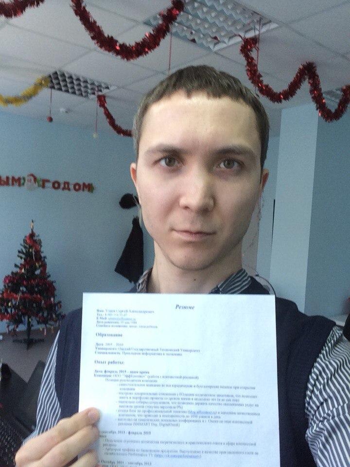резюме Улаева Сергея