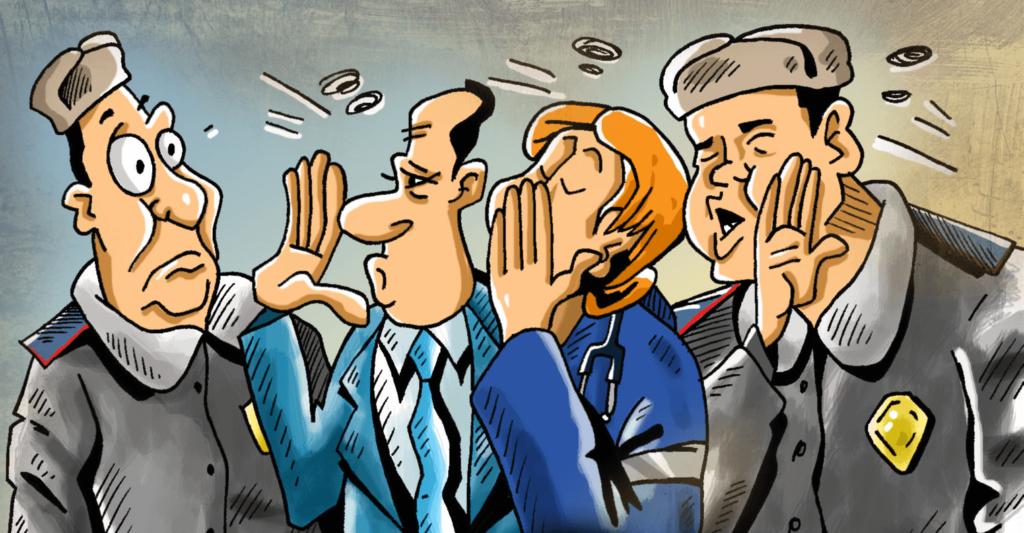 глухой телефон бизнеса