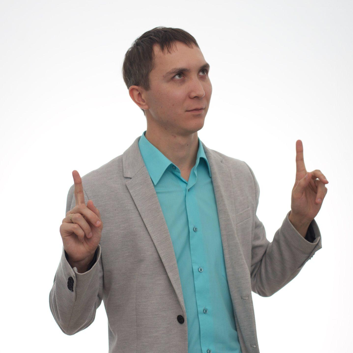Блог Сергея Улаева
