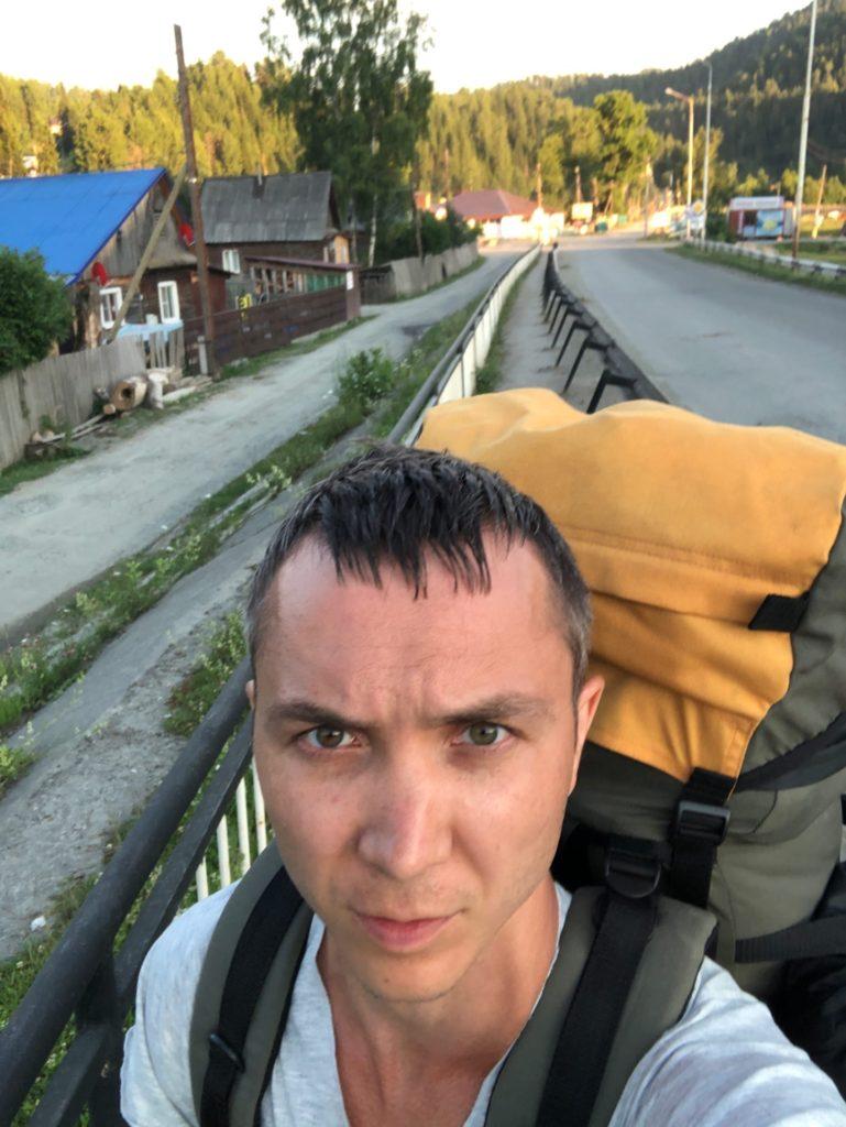 Приезд в Артыбаш