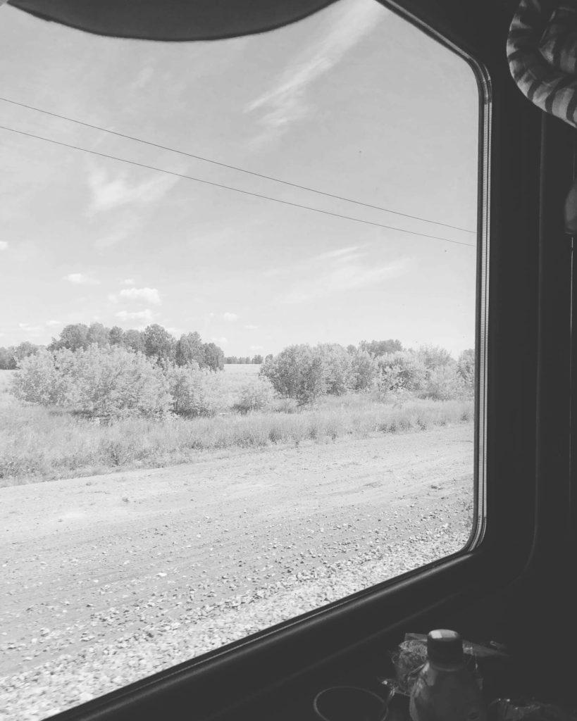 Поездатые люди