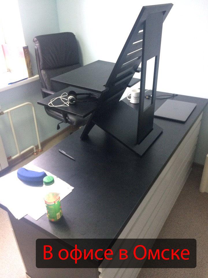 Стоячее рабочее место в офисе